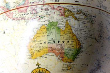 夏休み短期留学!オーストラリアは逆だよ