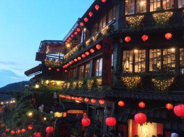 台湾語学留学と台湾ローカル生活をまとめて体験!【通年実施】