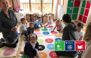 スイスサマースクール親子ツアー 世界トップレベルの教育に触れる! 引率者同行